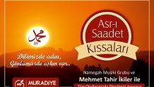 Peygamber Efendimiz Hz. Muhammed Mustafa (s.a.v.)'in doğumunun 1448. yılında Muradiye Öğretim kurumları bünyesinde yer alan tüm okullarımızda Mevlid Kandili programı gerçekleştirilecektir.